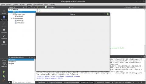 Окно запущенного первого приложения в QtCreator