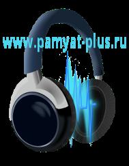 Memory+ Logo